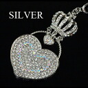 Swarovski ☆ Twin heart X crown key ring & bag charm / silver (GLE-OSS-169SV)