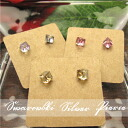 Sparkling Swarovski cube cut silver post earrings 925