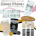 If you iphone5s iphone5 case Disney! iPhone5s iPhone5 case more fashionable to! Disney iPhone plus ケースディズニー