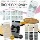 Iphone5s iphone5 사례 디즈니 야! IPhone5s iPhone5 사례를 더 멋지게! 디즈니 아이폰 플러스 케이스 디즈니