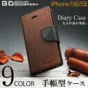 goospery mercury Diary Case iPhone5S iPhone5 diary notebook type case cover flip case
