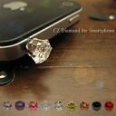 Accessories ☆ CZ diamond smartphone pierced earrings to place in earphone Jack