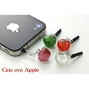 the iPhone, Apple... Chirac and sparkling ☆ catseye Smartphone Apple earrings