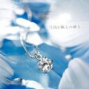 1.0 ct exquisite brilliance. One CZ diamond pendant necklaces