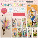 iPhone5S case iphone5c iphone5s case cover fantasy & story 02