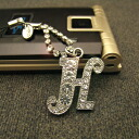 Luxurious gleam ☆ crystal initial carrying strap /H