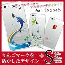 사과 마크를 이용한 디자인 애플 마크+풀 컬러 01