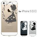 IPhone5s iPhone5c iPhone5 케이스 커버 백설 공주 사과