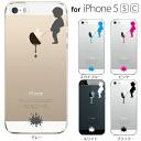 iPhone5s iPhone5c iPhone5 케이스 커버 소변 소승 쥬리안 석조/ for iPhone5s iPhone5c iPhone5 대응 케이스 커버