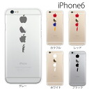 iPhone5s iPhone5c iPhone5 케이스 커버 애플 SINKA/ for iPhone5s iPhone5c iPhone5 대응 케이스 커버