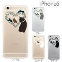 iPhone5s iPhone5c iPhone5 케이스 커버 앤티크 하트 캣 고양이