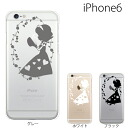 iPhone5s iPhone5c iPhone5 case covering snow white Princess Apple