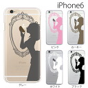 iPhone5s iPhone5c iPhone5 case covering snow white Princess Apple TYPE2 / for iPhone5s iPhone5c iPhone5 support case covers