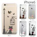iPhone5s iPhone5c iPhone5 case cat street cat clear / for iPhone5s iPhone5c iPhone5 compatible case cover