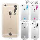 iPhone5s iPhone5c iPhone5 case Manneken Pis Julian stone / for iPhone5s iPhone5c iPhone5 response case cover