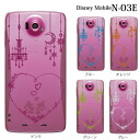 Frame and chandelier for Disney Mobile on docomo N-03E case cover of the heart