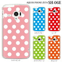 docomo AQUOS PHONE ZETA SH-06E case cover Aquos phone zeta SH-02E case white dot pattern waterdrop TYPE3 for docomoAQUOS PHONE SH-06E SH-02E case cover