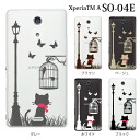 Cat Street cat clear for docomo Xperia A SO-04E case cover