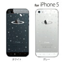 IPhone5s iPhone5c iPhone5 케이스 커버 SPACE (일반) TYPE1/for iPhone5s iPhone5c iPhone5 해당 케이스 커버