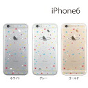 iPhone5 response cover iPhone5c for iPhone5s iPhone5s iPhone5c iPhone5 case cover SPACE (clear) multi /