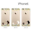 iPhone5s iPhone5c iPhone5 케이스 커버 토끼와 앨리스의 술래잡기 for iPhone5s iPhone5c iPhone5 대응 케이스 커버
