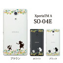 Rabbit and tag for docomo Xperia A SO-04E case cover of Alice