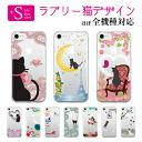 iPhone5S 케이스 iphone5c iphone5s 케이스 커버 Cat 고양이・고양이 시리즈