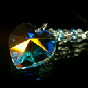 / aurora during the Swarovski crystal strap heart