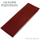 Shinonome plain neckband (stack neckband )★ maroon (maroon)-colored (No.22)05P01Feb14) for show