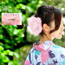 ■ Flower COS age trees Association