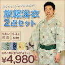 Men's relax Inn yukata set ◆ * * fs3gm