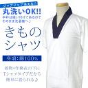 ■ men's kimono t-shirt