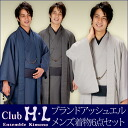アッシュエル brand Guy clothes 6 piece set