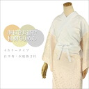 ■ wash 胴抜ki nagajuban ★ sallow crepe (half-collar, Jugendstil without / with belt)-S size for Petite also supported! Trees Association