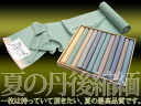 Dyed cloth without a pattern 》 sewing kimono cloth of highest grade Tango crape ★ pure silk fabrics 《 絽