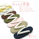Made in Japan plump Sandals 7 colors S M L LL size velvet cowhide Iwasa humbly made beautiful kimono domestic footwear footwear