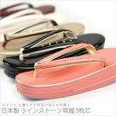 Rhinestone made in Japan Sandals 5 colors 3 core stage 3 Sandals thongs three core footwear dress tie furisode two Shaku sleeves houmongi tomesode semi-formal formal tree Association