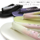 Tastefully embroidered feather straps polyurethane Sandals LL size all 10 patterns ~ know until pretty ♪ footwear footwear wood Association women's sandal woman