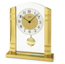 An import clock: It is quartz table clock AMS-1117 kiraku AMS (product made in arms company Germany)