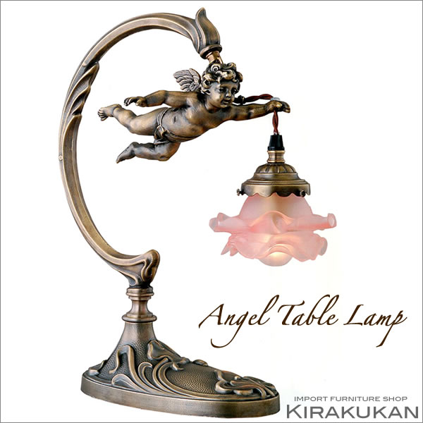 天使のテーブルランプ&シェードセット