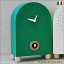 Imported goods: made Italy [pirondini: hanging clock 'brand modern clock antique watch imports gadgets import watch classic clock wall clock European Watch Interior goods' kiraku
