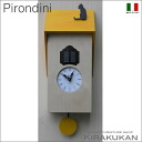 "Imported goods: made Italy [pirondini: hanging clock ""brand modern clock antique clock gadgets import watch classic clock clock European Watch Interior period_2"" kiraku"