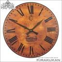 "Import miscellaneous goods: Product made in U.K. [Roger rale:] Clock ""brand modern clock antique clock import miscellaneous goods import clock classical music clock wall clock European clock interior miscellaneous goods"" kiraku"