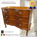 "Three steps of Italian furniture Italy furniture chest ""import furniture ,antique, Italy miscellaneous goods, European furniture, antique furniture, interior accessory, rococo furniture, strong yen reduction, European furniture, Italian furniture&qu"