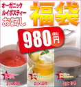 "Free shipping 980 yen ♪ ""Rooibos tea of three try bags'"