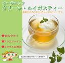 """""""Organic Green Rooibos"""" tea bag 30 capsule"""