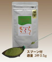 "Pollen anti ☆☆ ""eat ふうき tea powder, 50 g approx. 100 servings"