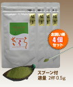 "☆For approximately 400 cups of 50 g of *4 pollen measures ☆"" べにふうき tea powder set"