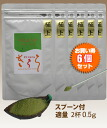 "☆50 g of *6 pollen measures ☆"" べにふうき tea powder set"