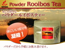 "Soluble in water ""powder Rooibos tea 100 g] bottle about 100 book-10P10Jan15"